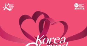 korea-mice-bureau