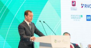 iasp-moscow-d-medvedev