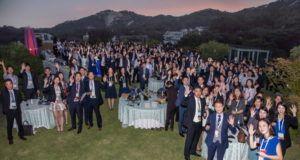 Seoul MICE Alliance Gathering
