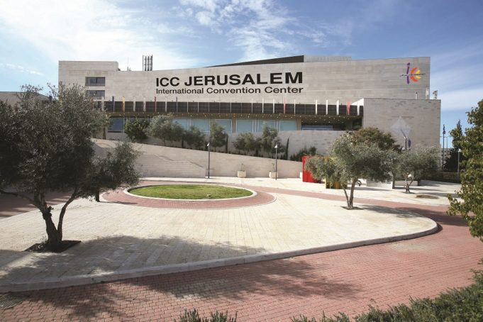 icc-jerusalem