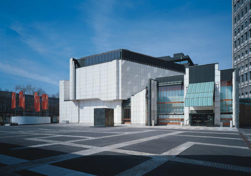 cd_congress_centre_ljubljana_2018