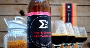 Protagonist Beer