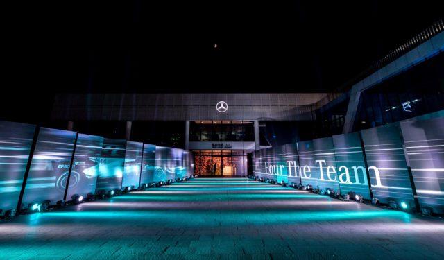 Evento Celebración Cuarto Campeonato Mercedes Beijing 2017