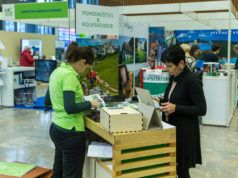 gr_ljubljana_exhibition_convention_centre_natour_alpe_adria