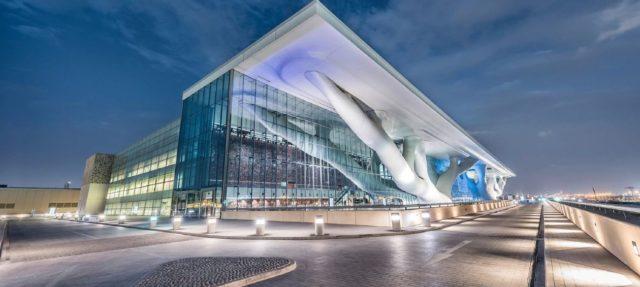 qatar_business_events
