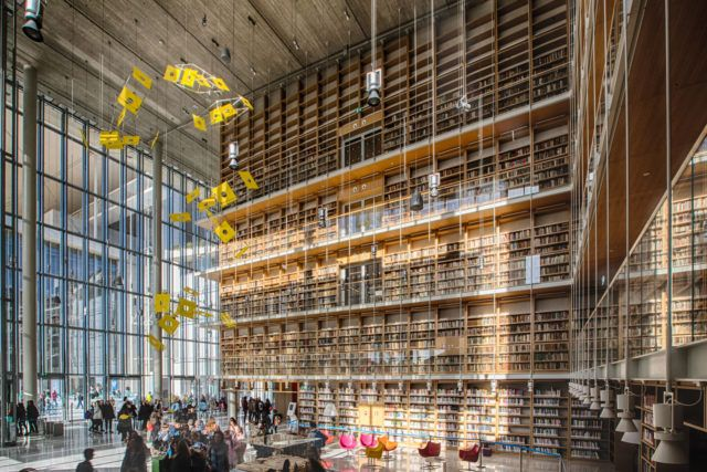 athens-library