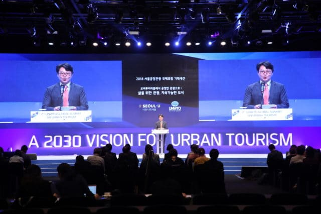 7th_unwto_global_summit