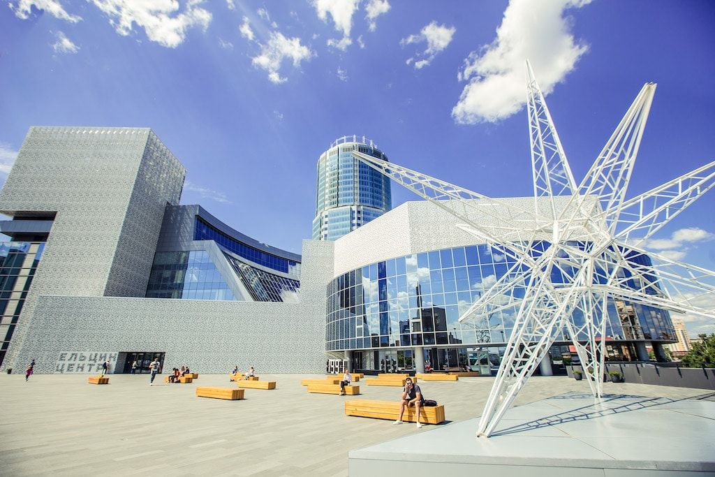 Ekaterinburg_Eltsin_center