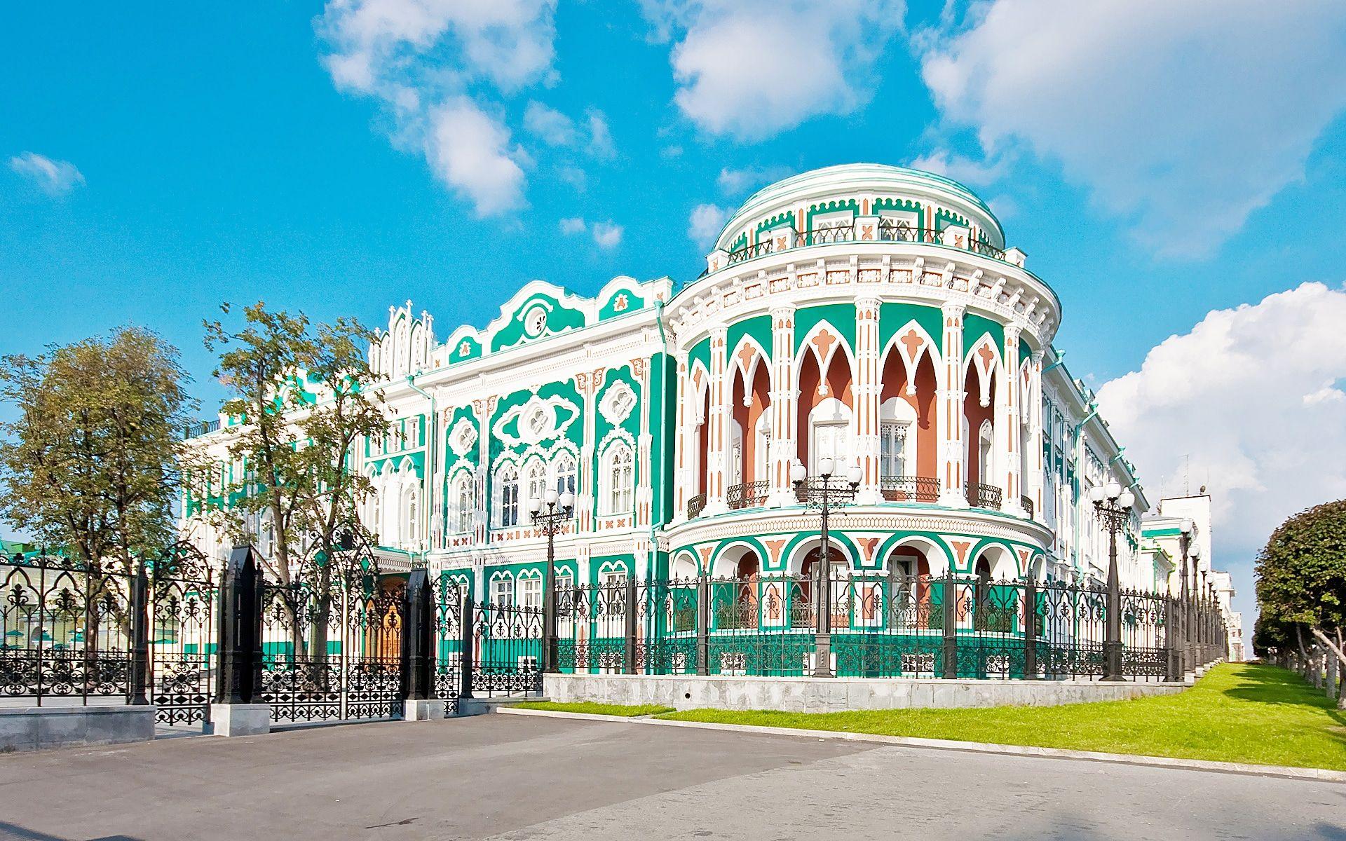 Ekaterinburg_Sevastyanov_house
