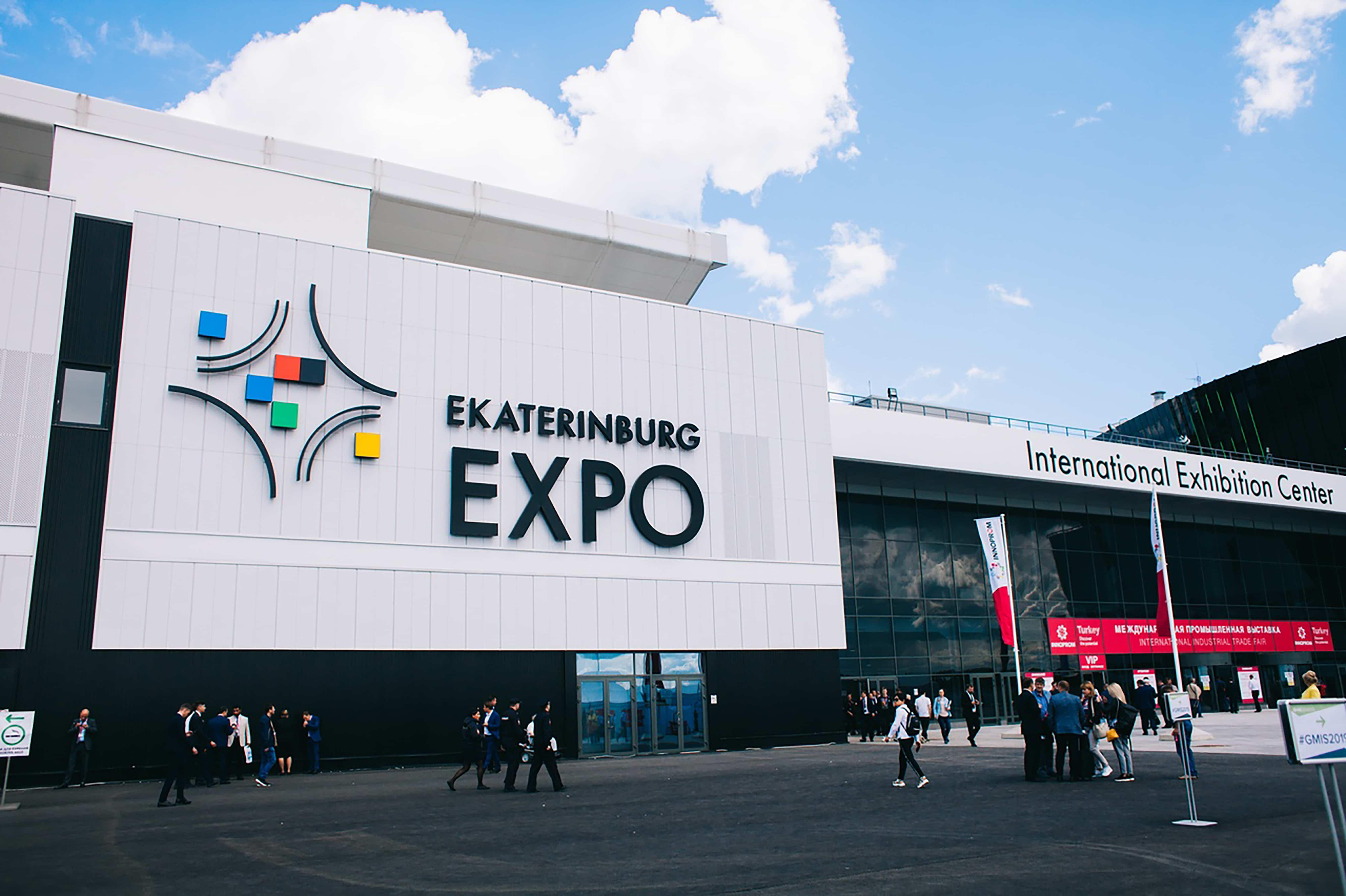 ekaterinburg_expo
