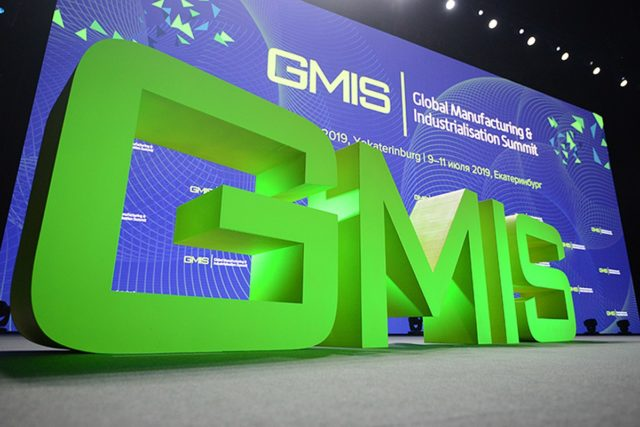 gmis_2019