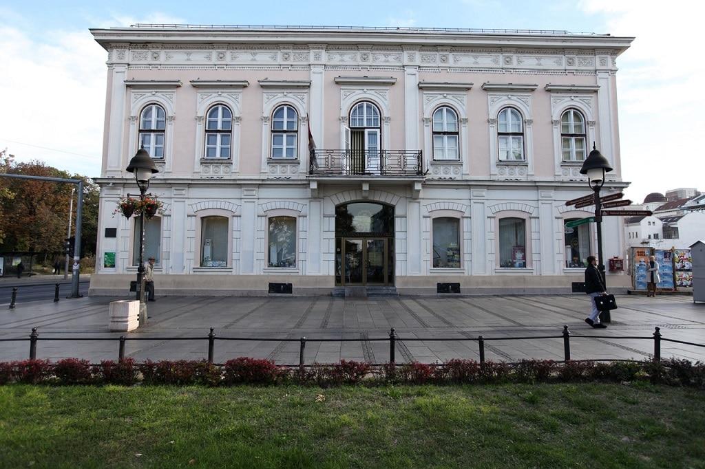 belgrade_city_library_outside