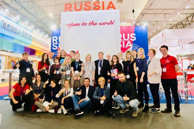russia-ibtm-world-2019