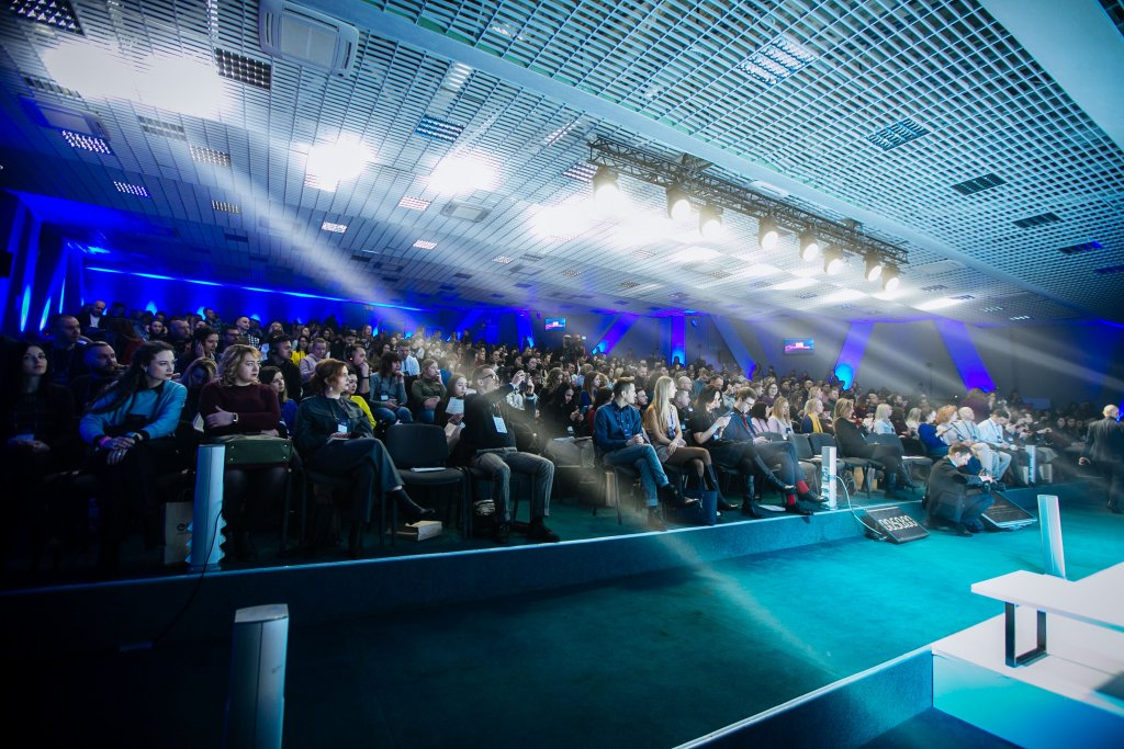 event-industry-forum-lviv-2020