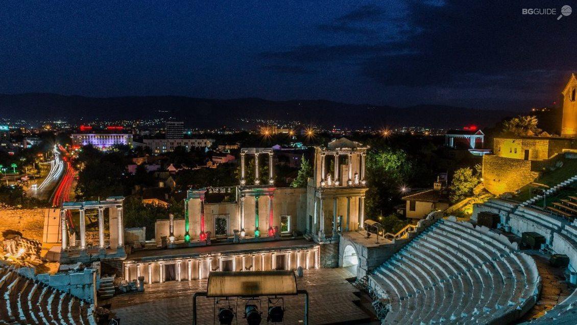 plovdiv_bulgaria_theatre