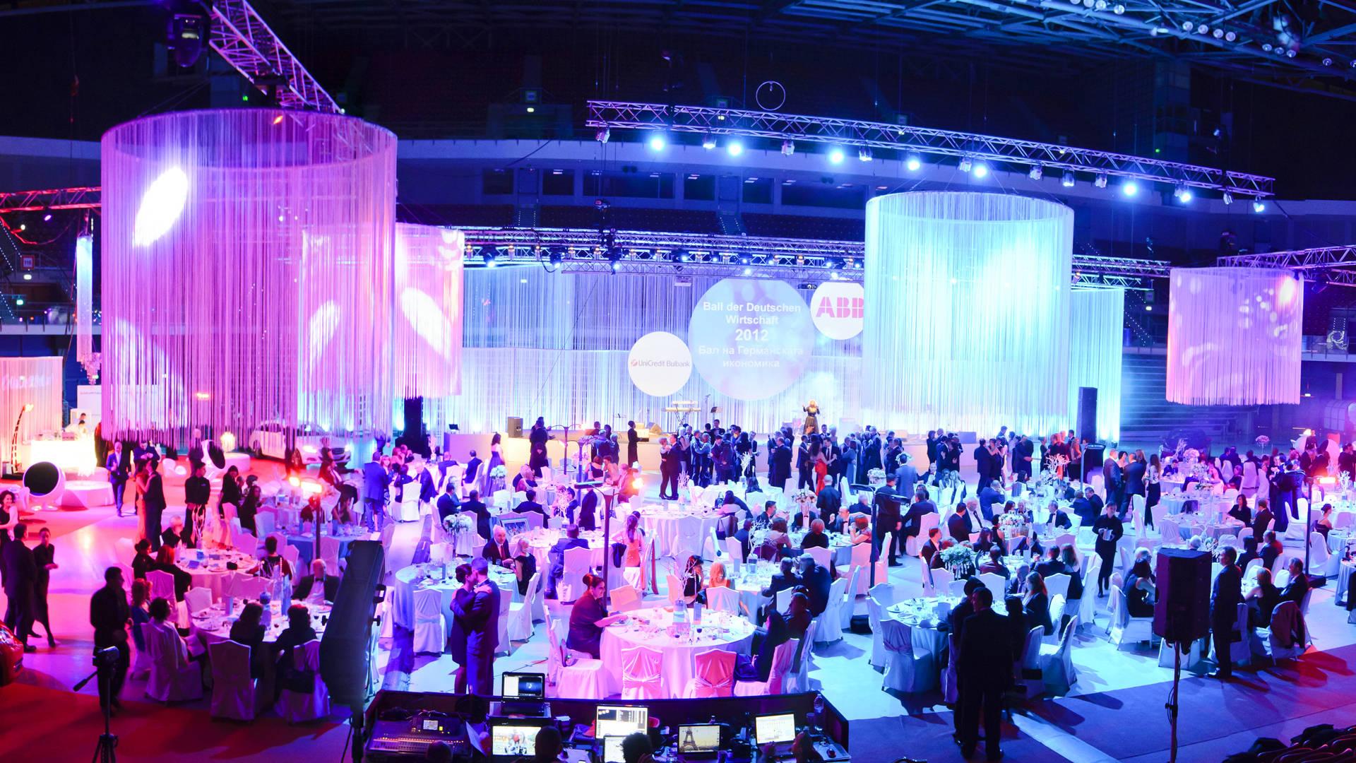 sofia_event_center