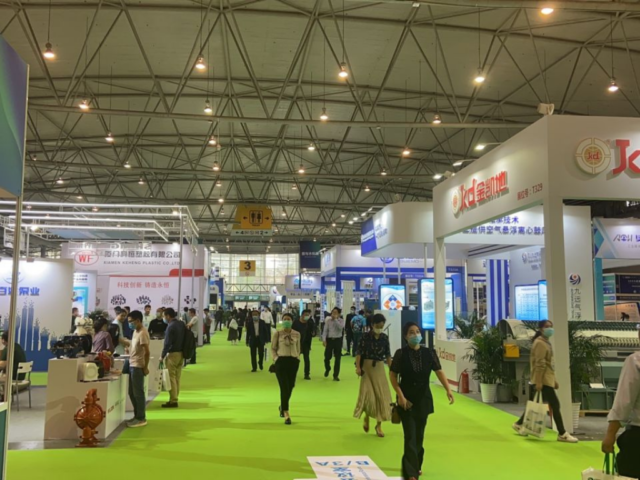 chengdu_international_expo
