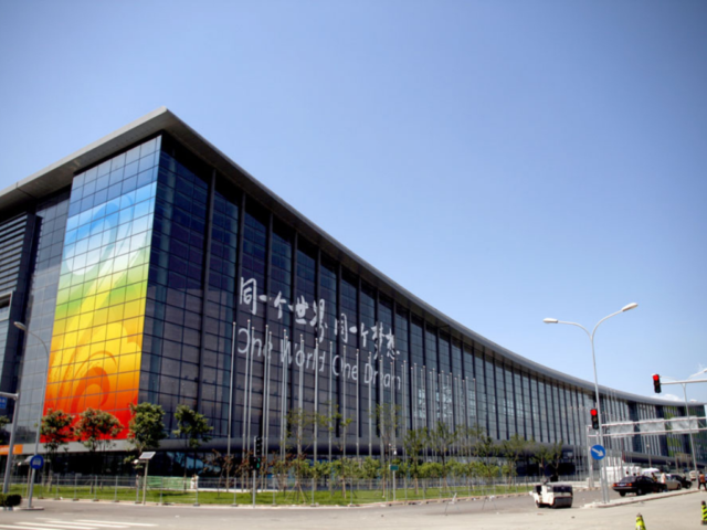 china_national_conference_centre