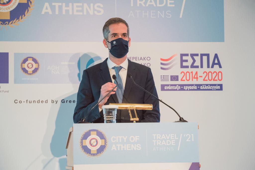 travel_trade_athens