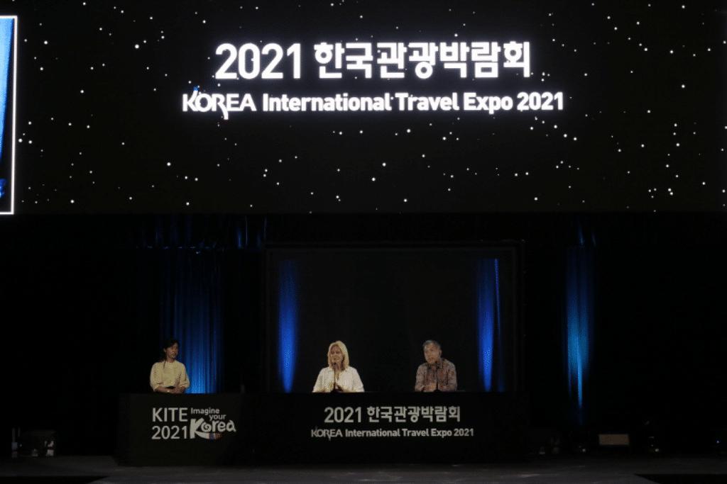 korea_international_expo